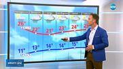 Прогноза за времето (25.06.2018 - обедна емисия)