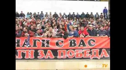 Ултрасите В България - 2007