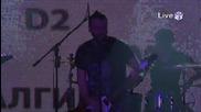 Тома - Покорявай - Livebox, Sofia Live Club