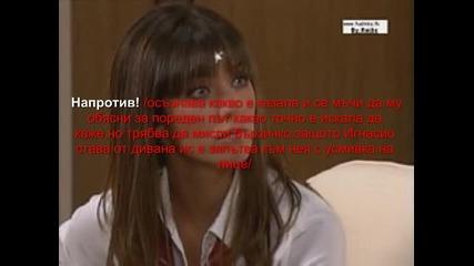 Любовта си отива (el Amor Desaparece) - 13 епизод