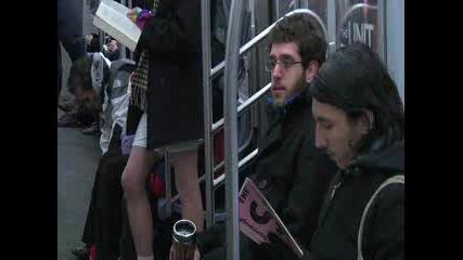 Без панталони в влака..голи.. 2010