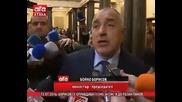 Борисов се оправдава гузно за смс-а до Лозан Панов /15.01.2016 г./