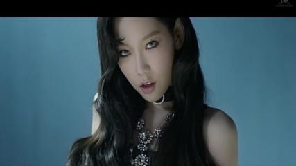 Опияняващ глас !!! Taeyeon - I Got Love