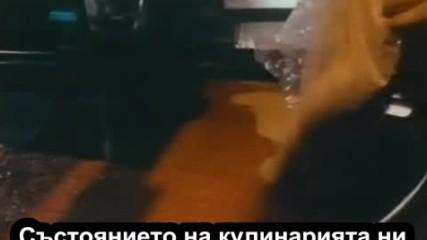 Това е Америка - с вградени субтитри на български
