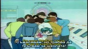 Sailor Moon - Епизод 8 - Bg Sub