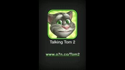Говорещият Том