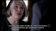 Забравени досиета сезон 2 епизод 2