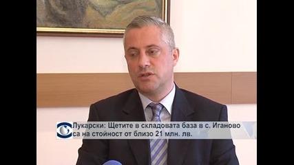 Божидар Лукарски: Щетите след взрива в складовата база край Иганово възлизат на 21 млн. лева