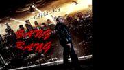 Chucky - Генг Бенг / Gang Bang