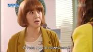 Бг субс! To the Beautiful You / Готов(а) на всичко за теб (2012) Епизод 11 Част 2/4