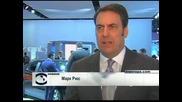 Започна Международното автомобилно изложение в Детройт