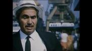 Баш Майсторът на море - Целия филм 1982г