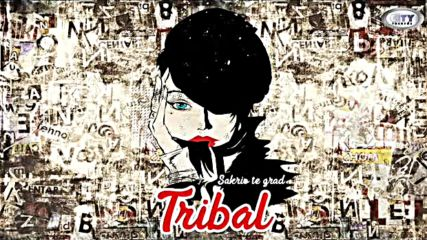 Tribal - Cudo moje Album 2018.