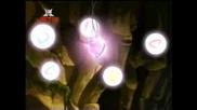 W . I . T . C . H ( Пазителките на Вселената ) - Сезон 1 Епизод 3 - Бг Аудио