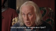 Мерлин Сезон 2 епизод 6 бг субс