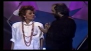 Demis Roussos with Nancy Boyd - Summer Wine (с превод на български)