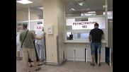 Не достига кръв в болниците, Министерството на здравеопазването призовава за кръводаряване