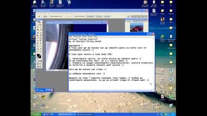 Vt Tutorial - Смяна на цвят - Виртуален тунинг - Урок