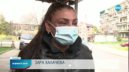 """""""Дръжте крадеца"""": Мъж задигна кутия с дарения за болна жена"""