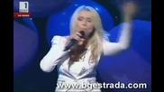 Кристина Димитрова - Обичам само теб (2011)