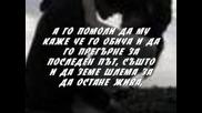 Edna Tyjna Istoriq