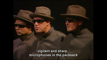 The song of the security service agents