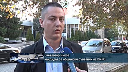 Каракачанов: Основната ни амбиция е да променим модела в Карлово, хората искат ред и спокойствие