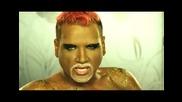 H D Азис - Хоп [ Официално видео ]