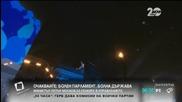 7000 балона в небето по случай падането на Берлинската стена - Новините на Нова