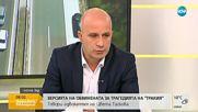 """Адвокатът на Цвета Таскова разкри нейната версия за катастрофата на """"Тракия"""""""