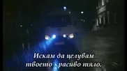 Arash feat. Helena - Pure love + Превод