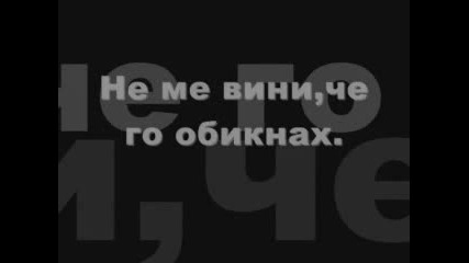 Моля Те Не Умирай Сърчице ... ;[
