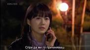 [easternspirit] Bad Love (2007) E18 1/2
