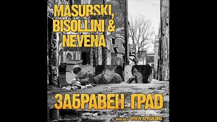 Bisollini & Masurski feat. Nevena - Забравен град