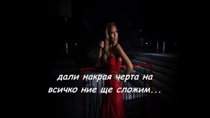 Ще си покаже - Фани Дракопулу (превод)