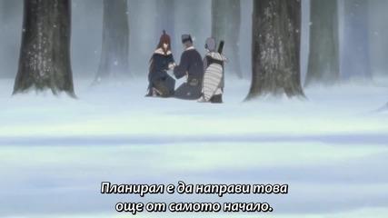 Naruto Shippuuden 207 bg subs Високо качество