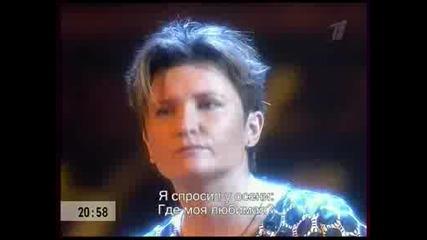 Трофим и Диана Арбенина - Я спросил у ясеня