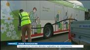 Автобус, задвижван от екскременти, тръгна във Великобритания