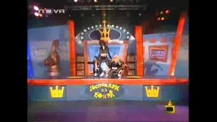 Най - добрия танц на адреналинките в Господари на ефира