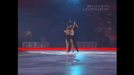 Albena & Maxim - Dreams On Ice - Ex - 2007