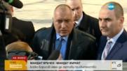 Борисов: Трябва да управляваш тогава, когато си спечелил избори