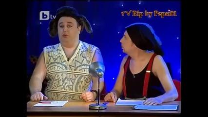 Сашето и Ванката-комиците!!!~смяхх!!!