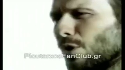 Превод Съкровище - Giannis Ploutarxos - Thisavros