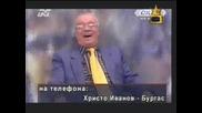 Професор Вучков - Very Funny