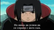 Naruto Shippuuden 13 bg subs Високо Качество