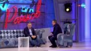 Проф.Тодор Кантарджиев в Забраненото шоу на Рачков (09.05.2021)