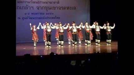 тракийски танц Три Ради