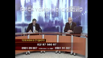 Зрител за Костов, Първанов, Сдс, Дсб и Бсп