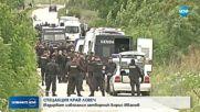 МАЩАБНА СПЕЦАКЦИЯ: Службите по следите на избягалия затворник в Ловешко