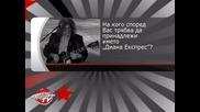 Максим Горанов: Митко Щерев напусна Диана Експрес през 2004 г.